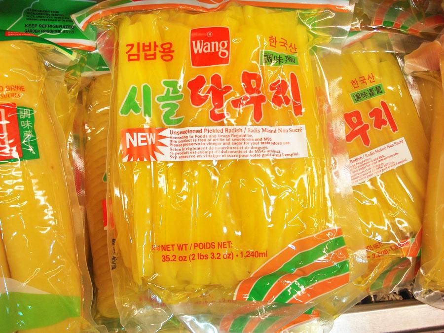 pickledradish2-753955